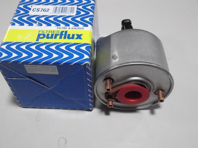 Фильтр топлива