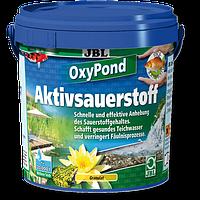JBL OxyPond 1кг (27336) - высокоактивный кислород для декоративных водоемов