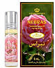 Древесно-мускусные духи NEBRAS  Al Rehab