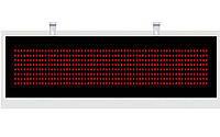 Дублирующее табло YHL-5R(125мм) Бегущая строка