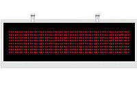 Выносное табло YHL-3R(75mm) бегущая строка