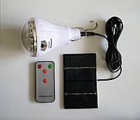 Солнечная лампа - фонарь с 20 светодиодами и ДУ
