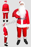 Костюм Санта Клаус прокат Киев