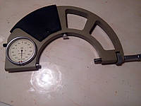 Скоба рычажная СР 100-125 ГОСТ11098-75 (2 мкм) возможна поверка УкрЦСМ