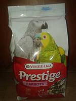 Корм для крупных попугаев Prestige Parrots Versele Laga