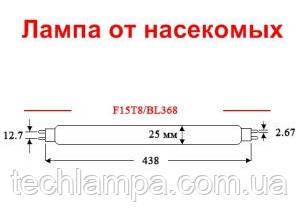 Лампа к уничтожителю F15T8BL