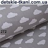 Ткань с белыми одинаковыми облаками на сером фоне (№272)., фото 2