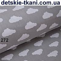 Ткань с белыми одинаковыми облаками на сером фоне (№272).