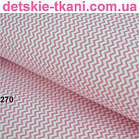 Ткань с мини-зигзагом 7 мм амарантового цвета (№270).