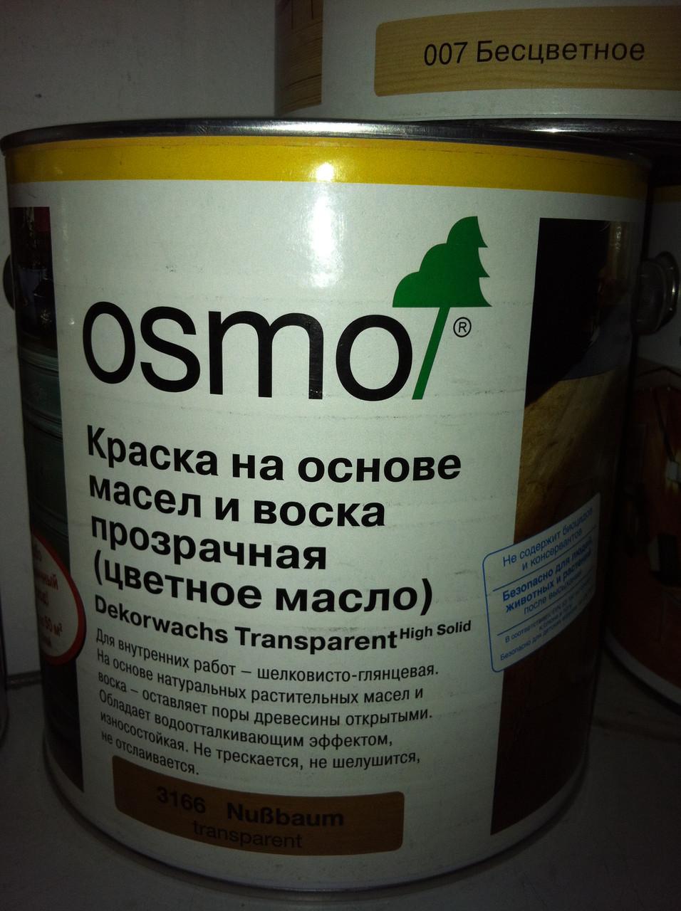 Масло-воск Осмо 2,5л 3138 махагони
