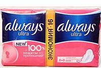Прокладки гигиенические Always Ultra Super Plus