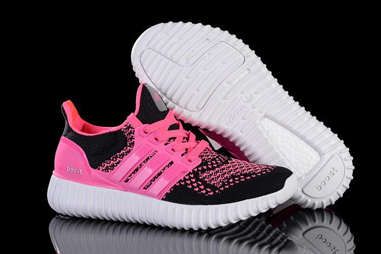 Кроссовки женские Adidas Yeezy Ultra Boost / ADW-994