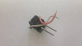 Драйвер мощного светодиода 1Вт вход DC12V выход 2-4 В 350mA