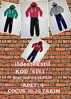Детский спортивный костюм пр-во Турция 6163