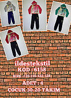 Детский спортивный костюм пр-во Турция 6158