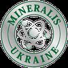 Компания Минералис Украина представляет новинки производства продуктов широко применения