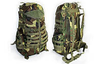 Рюкзаки тактические военные