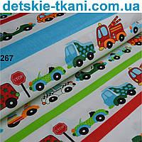 Польская бязь с машинами и полосами (№267)