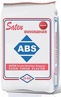 Сатенгипс ABS гипсовая шпаклевка (финиш)
