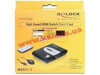 Комутатор мониторный HDMI 3x1 Switch,High Speed,HQ,чорний (70.06.1788-5)