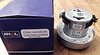 Электромотор универсальный для пылесосов - модель VAC035UN / 1400W / 230V      SKL, Италия (Гонконг), фото 1