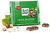 Шоколад Ritter Sport Nuss-splitter 100 г. Германия!