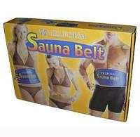 Пояс-массажер, Пояс для похудения SAUNA BELT