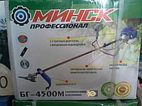 Минск БГ- 4500 (газонокосилка бензиновая)