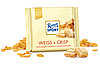 Шоколад Ritter Sport Weiss+Crisp 100 г. Германия!