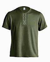 Тактическая футболка-вышиванка олива, Brotherhood. Все разм.