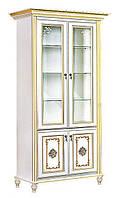 Витрина Верона/Verona 2-х дверная белый/золото (Скай ТМ)