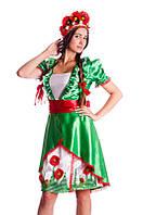 Соломия украинский женский национальный костюм