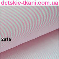 """Ткань """"Макароны"""" с мелкой полоской розового цвета № 261а"""