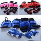 Защита для коленей, локтей, запястий, 3 цвета, в сетке, 19-29-9см