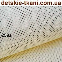 """Бязь """"Шпильки"""" с точками коричневого цвета на бежевом фоне № 259а"""