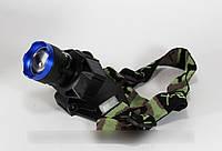 Налобный фонарь BAILONG 50000W Cree ZOOM BL-6903, BL 6903-2 Бел.+УФ
