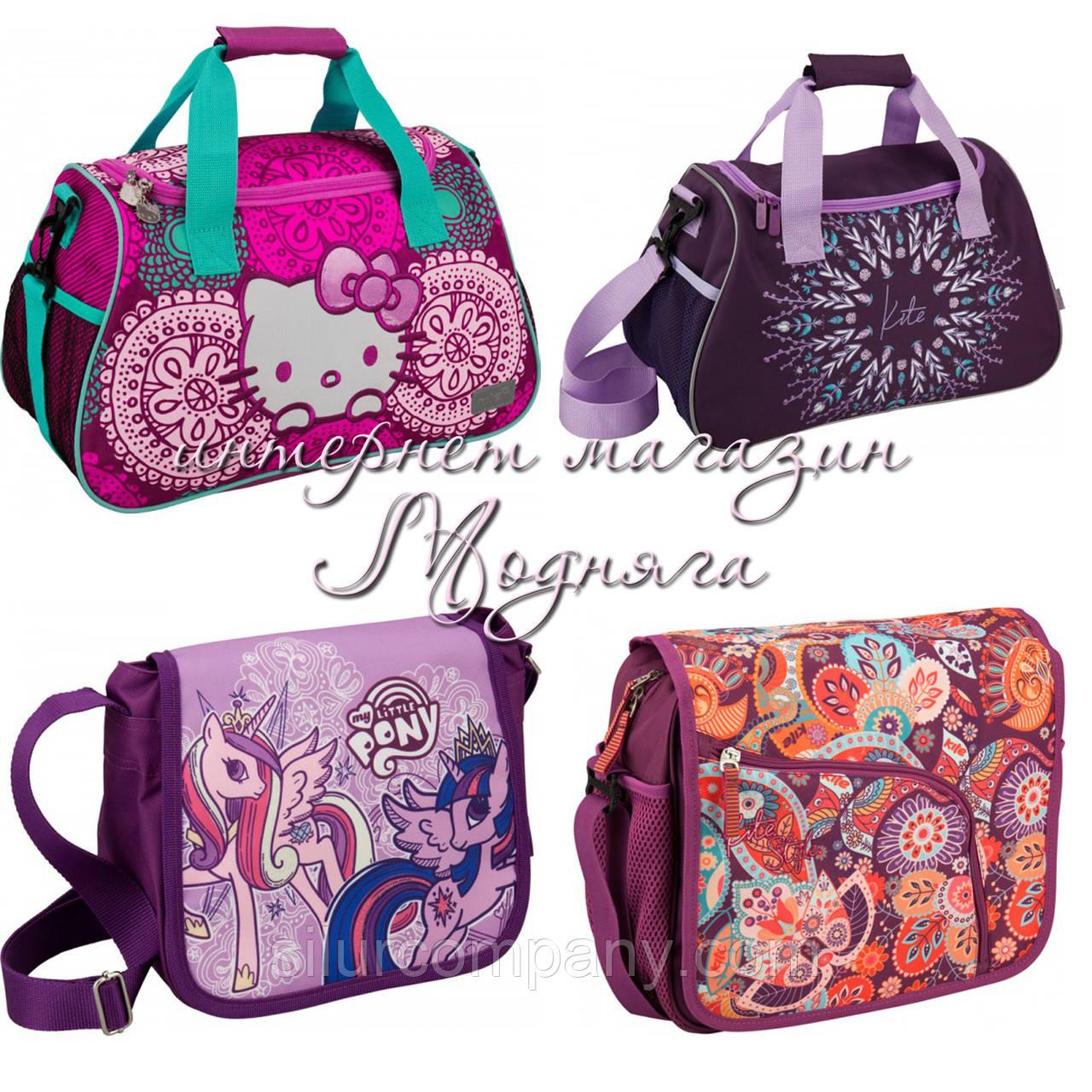 9f65c64e147d Детские Спортивные сумки kite stile: продажа, цена в Киеве, в ...
