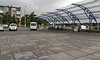 Навес для автобусной остановки.