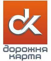 Нигрол 10л в Украине. Сравнить цены и поставщиков промышленных ... eb542721c0382