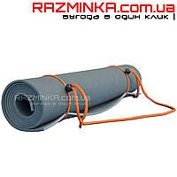 Ручка для переноски коврика регулируемая