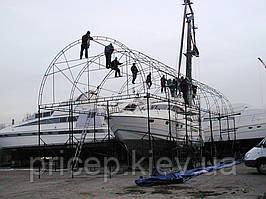 Навес на яхту. Тентовая конструкция для яхты.