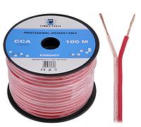 Акустический кабель CABLETECH 2x0.75mm CCA (100м) Extra гибкий