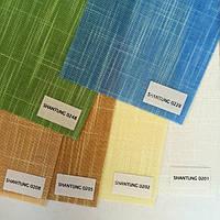 Жалюзи вертикальные, ламель 127мм, ткань SHANTUNG