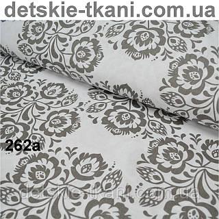 Бязь с серыми цветами на белом фоне №262