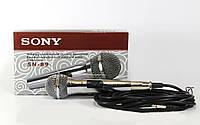 Микрофон DM 89 SONY