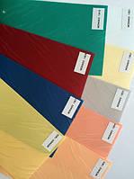 Жалюзи вертикальные, ламель 127мм, ткань MONAKO, фото 1