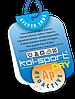 KOL-SPORT BIOACTIVE DRIVE Ap