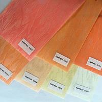 Жалюзи вертикальные, ламель 127мм, ткань FANTASY, фото 1