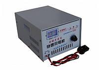 Автоматическое зарядное устройство для свинцово-кислотных АКБ на 72v С72v20A