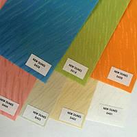 Жалюзи вертикальные, ламель 127мм, ткань NEW DUNSE, фото 1